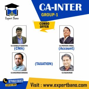 CA INTER (GROUP 1)- COSTING, ACCOUNTS & TAXATION (COMBO)